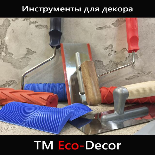 Інструмент для декоративної штукатурки