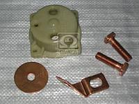 Ремкомплект реле втягивающего (4 наименований) (Производство Россия) СТ142-3708, ACHZX