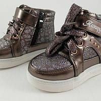 Отличные качественные демисезонные ботиночки Конарейка.Новая очень удобная модель 2017 года