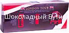 Чай Ahmad Royal Tea Gift London Tour, 3 банки, 78 г., фото 2