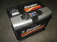 Аккумулятор   63Ah-12v Energizer Prem.(242х175х190), R,EN610 (арт. 563400061), AGHZX