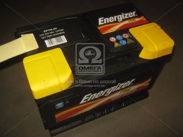 Аккумулятор   70Ah-12v Energizer Plus (278х175х190), L,EN640, AGHZX - АВТОТОРГ в Мелитополе