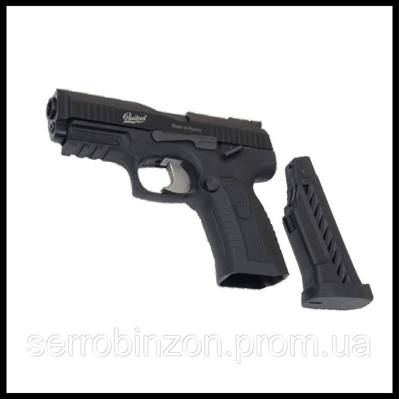 Пістолет Байкал  МР 655К 4,5кал