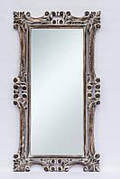 Настенное зеркало в деревянной раме размер 145*80 см