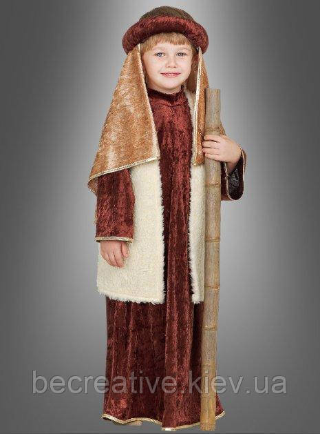 Костюм пастуха