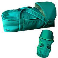 Сумка переноска для новорожденных VIKI