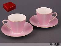 Набор чайный Lefard Модерн розовый 4 предмета, 84-728