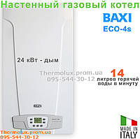 Котел Baxi ECO 4S 24 дымоходный газовый настенный двухконтурный (Италия)