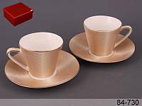 Набор чайный Lefard Модерн кремовый 4 предмета, 84-730