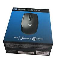 Мышка бу HP X500 USB Black (E5E76AA), фото 1