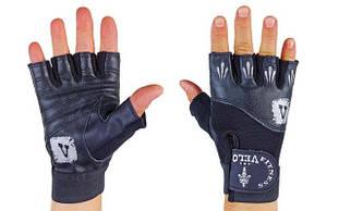 Перчатки атлетические, для бодибилдинга и пауэрлифтинга