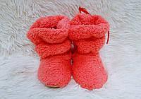 Детские сапожки для дома махровые 3 розовые