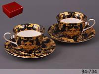Набор чайный Lefard Лаура 4 предмета, 84-734