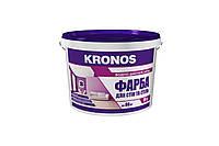 Фарба інтерьєрна для стін та стелі Kronos 12,5 кг