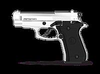 Пистолет сигнальный Retay 84FS Chrome (копия Beretta M84)