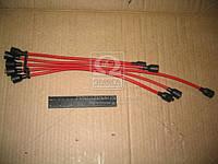 Провод зажигания ГАЗ 3302 5шт. (производство Украина) (арт. 3302-3707245)