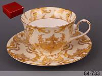 Набор чайный Lefard Валансе 2 предмета, 84-733