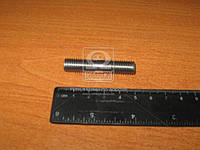 Шпилька коллектора выпускного ЯМЗ 236,238,240 (производство ЯМЗ) (арт. 310443-П2)