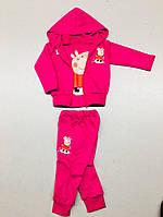 Детский трикотажный костюм,Свинка Пеппа ,тройка с жилеткой,на рост 86-110см