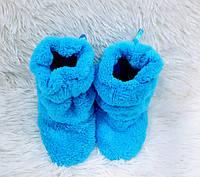 Детские сапожки для дома махровые 1 синие