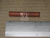Шпилька (Производство ГАЗ) 291771-П5