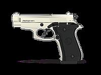 Пистолет сигнальный Retay 84FS Satin (копия Beretta M84)