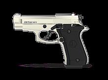 Сигнальний пістолет Retay 84FS Satin (копія Beretta M84)
