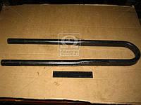 Стремянка рессоры задней МАЗ М27х2,0 L=580 без гайки (производство Самборский ДЭМЗ) (арт. 5551-2912408), ACHZX