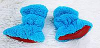 Детские сапожки для дома махровые 4 синие