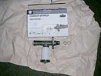 Цилиндр сцепления главный ГАЗ 3302 (Производство ГАЗ) 3302-1602290, ADHZX