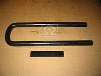Стремянка рессоры задней КАМАЗ М27х2,0 L=420 без гайки (производство Самборский ДЭМЗ) (арт. 5511-2912408), ACHZX