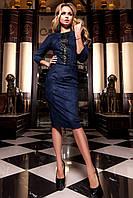 Утонченное платье Эрни цвет темно-синий из замши
