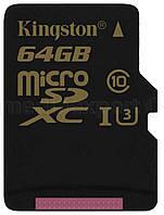 Карта памяти KINGSTON microSD 64GB