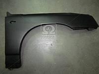 Крыло переднее правое ВАЗ 2110-2111-2112 (Производство Экрис) 21100-8403014-00