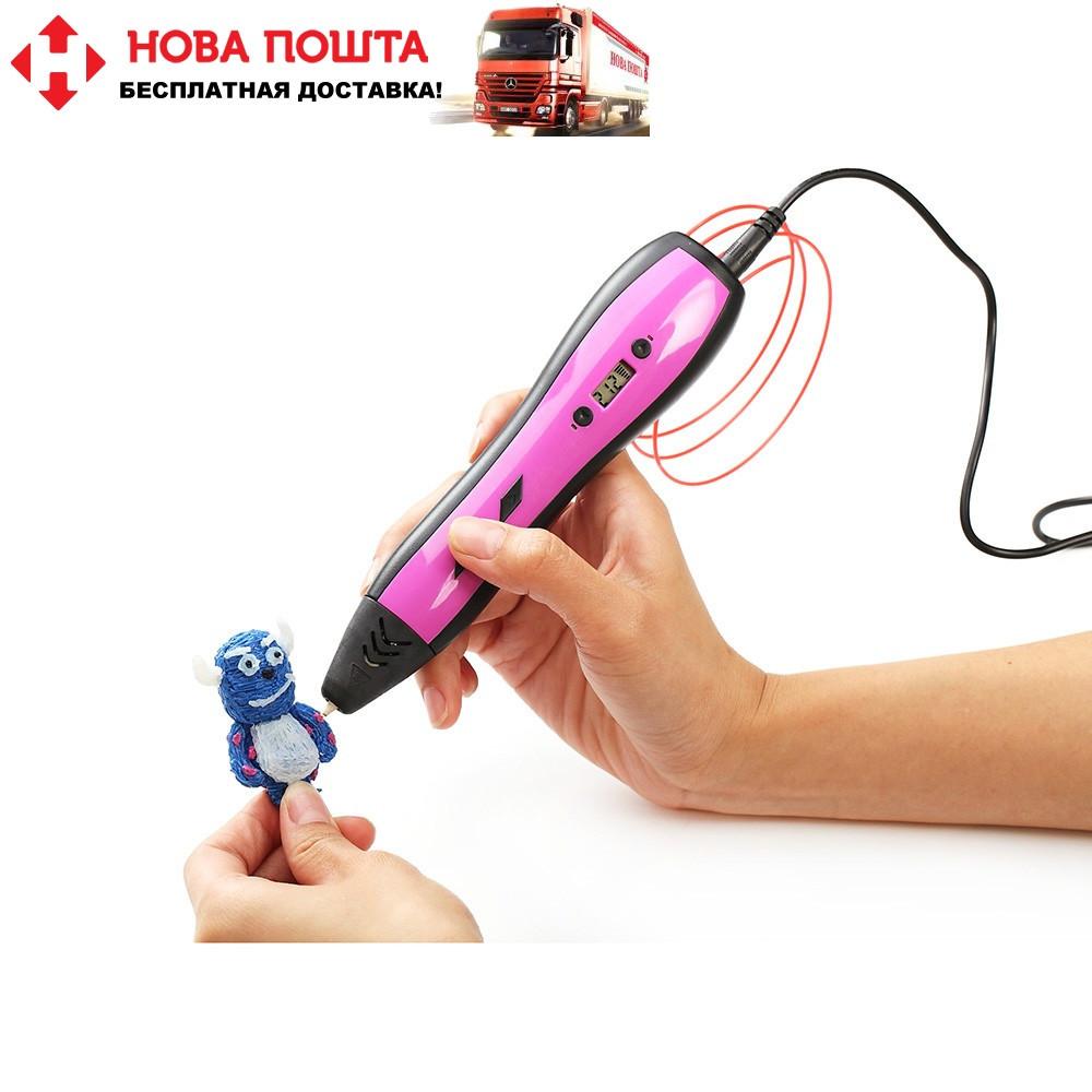 3д ручка RP-700A 3D pen smart 5 + набор пластика 12 цветов в подарок (фиолетовый)