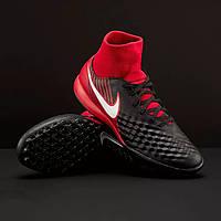 b5fd52ad Сороконожки Nike Magista Onda II — в Категории