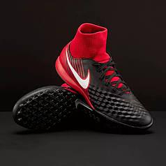 Сороконожки Nike Magista Onda II DF TF 917796-061 (Оригинал)