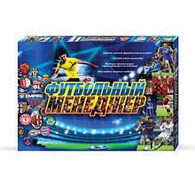 Настільна гра Футбольний менеджер