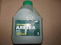 Антифриз Аляsка ANTIFREEZE-40 (зеленый) Канистра 1л/0,98кг (арт. 5063)