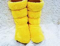 Сапожки для дома махровые 37-38 желтые 2