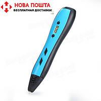 3д ручка RP-700A 3D pen smart 5 + набор пластика 12 цветов в подарок (голубой)