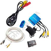 Комплект уличного видеонаблюдения SD-DVR-1CH/врезная камера