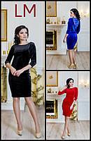Платье р 42,44,46,48,50 Мичи новогоднее синее красное вечернее женское праздничное с гипюром велюровое