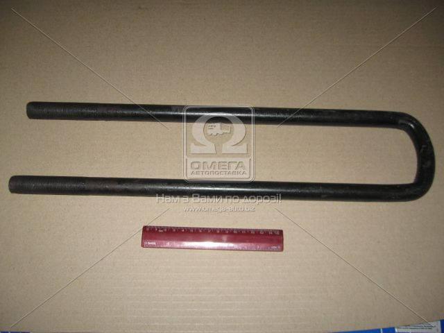 Стремянка рессоры задней ЗИЛ М22х1,5 L=480 без гайки (Производство Самборский ДЭМЗ) 130-2912408