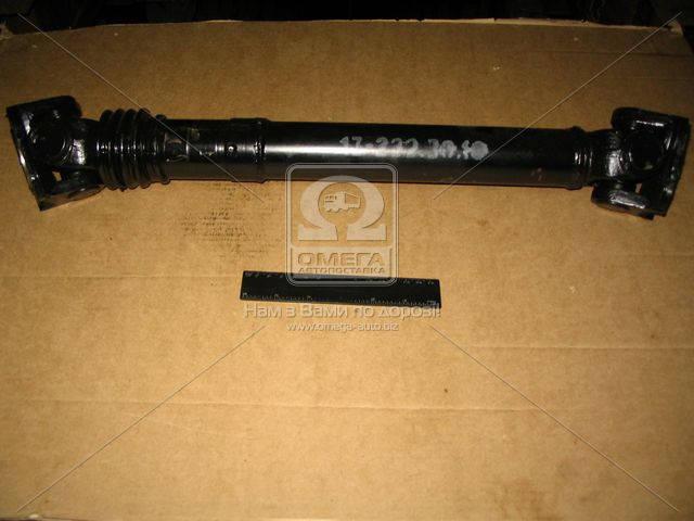 Вал карданный ВАЗ 2121 моста передний L=580 (Производство г.Чернигов) 13-222.30.10, AGHZX