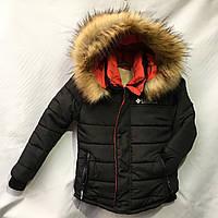 Куртка зимняядетская для мальчика 6-10лет,черная