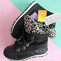 Теплые зимние дутики ботинки на девочку тм Tomm р.33,37,38