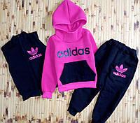 Детский теплый спортивный костюм тройка ,на девочку Адидас розовый с черным,на рост 80/86,86/92,98/104,110/116