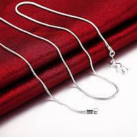 Женская цепочка-шнурочек стерлинговое серебро 925 пробы, 50 см
