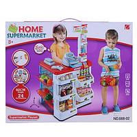 Игровой набор «Супермаркет» 668-02 (11)